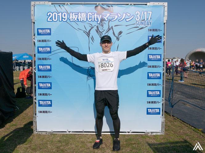 2019板橋Cityマラソン|パネルで記念撮影