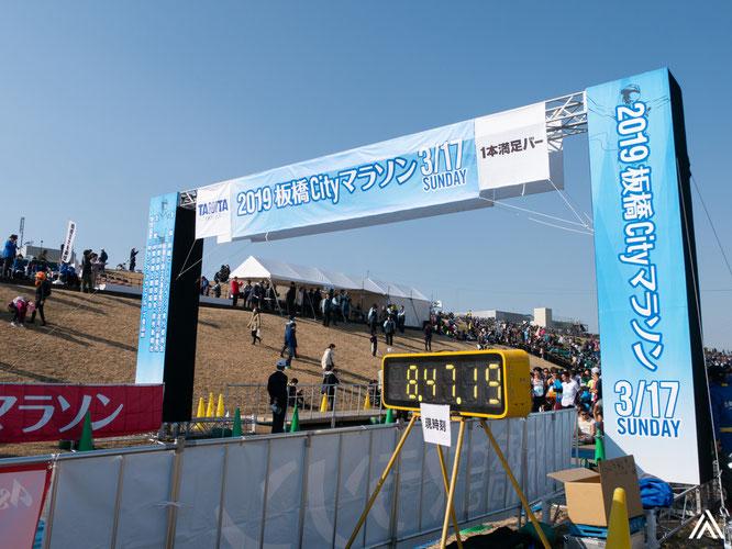 2019板橋Cityマラソン|スタート地点