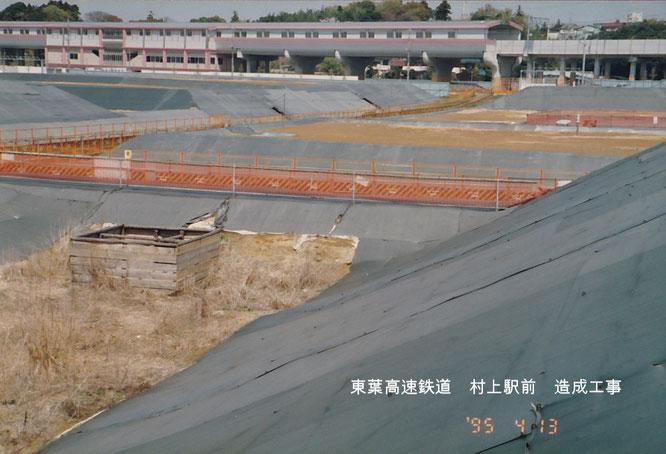 東葉高速鉄道 村上駅前 造成工事 PP土木シート#300敷設状況