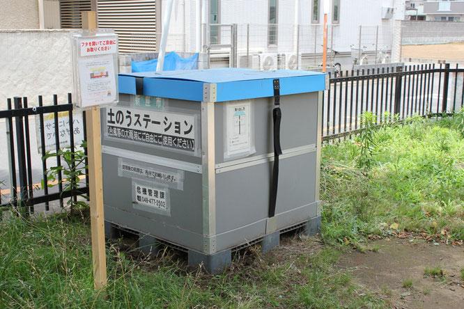 埼玉県新座市 土のうステーション『簡易土のう収納ボックス タイプ110』