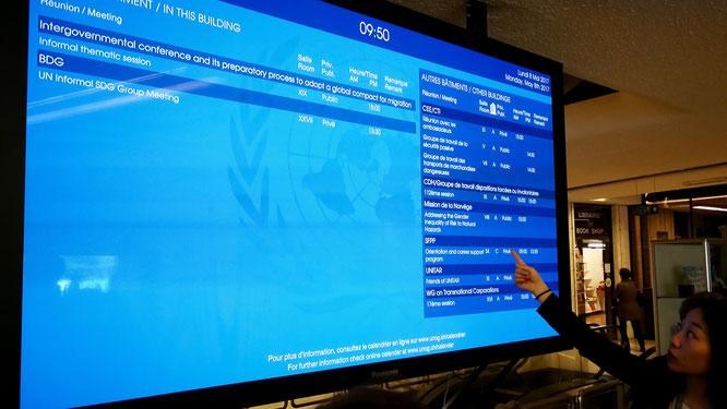 Экран, на котором отражается график проведения мероприятий в ООН.