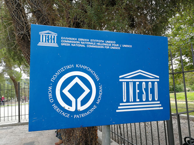 (с) Дамир Байманов. Олимпия находится под охраной ЮНЕСКО.