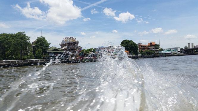 Река Чаупхрая, Бангкок, (с) Дамир Байманов