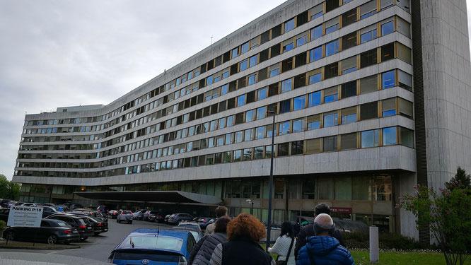 Административное здание на территории ООН.
