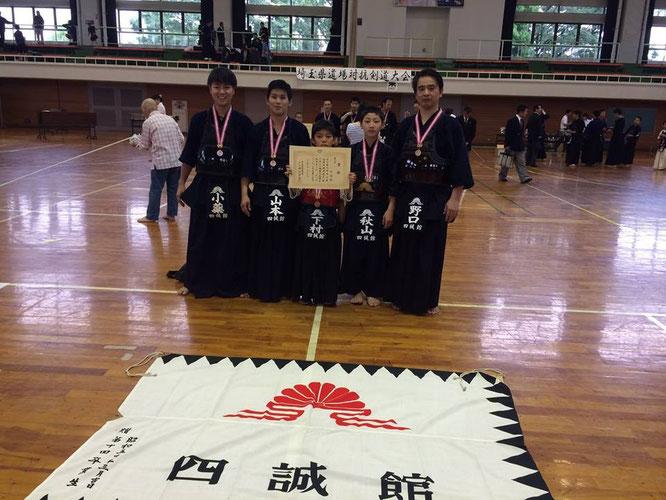 第9回埼玉県道場対抗剣道大会