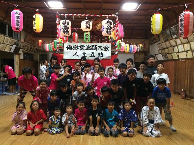 四誠館盆踊り大会(H27.8.24)