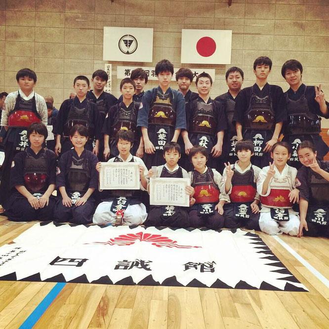 第60回羽生市剣道大会