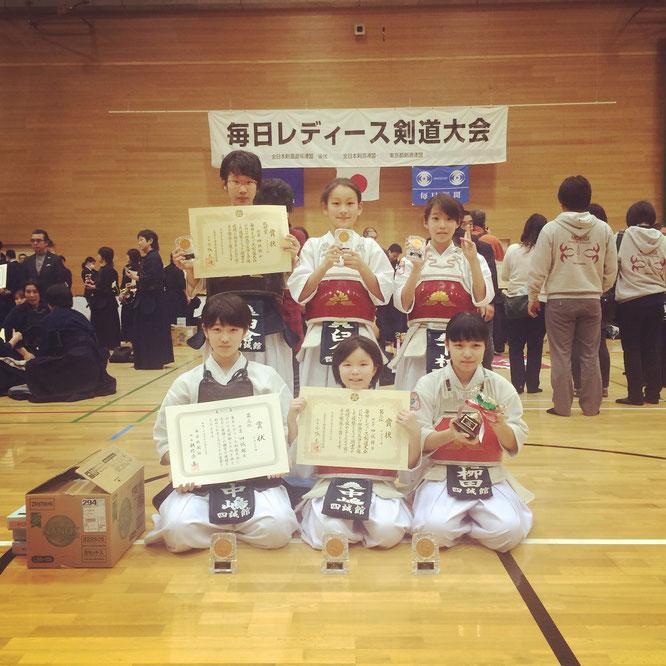 第15回毎日レディース剣道大会