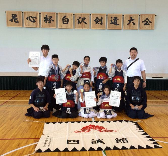 第11回花心杯白沢剣道大会