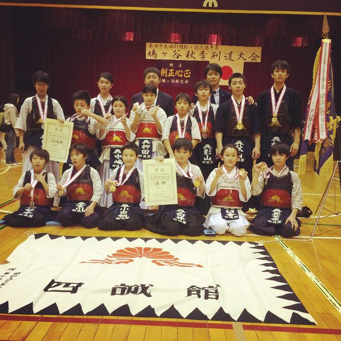 第49回打越杯・読売旗争奪剣道大会