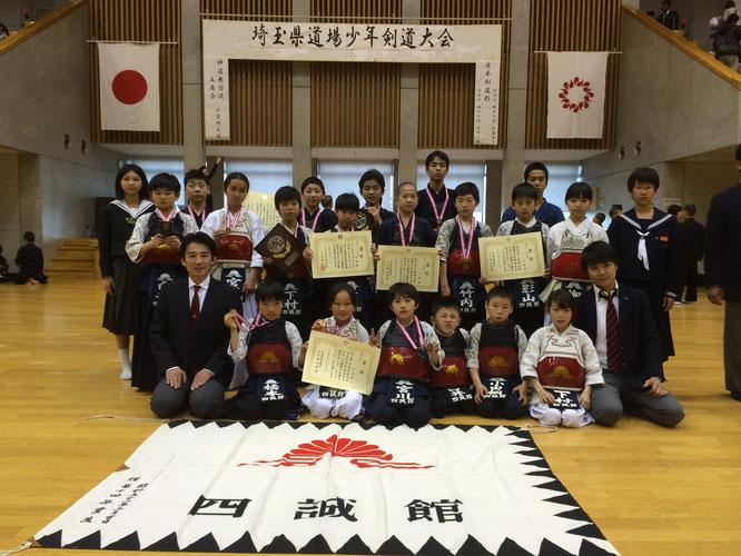 第41回埼玉県道場少年剣道大会