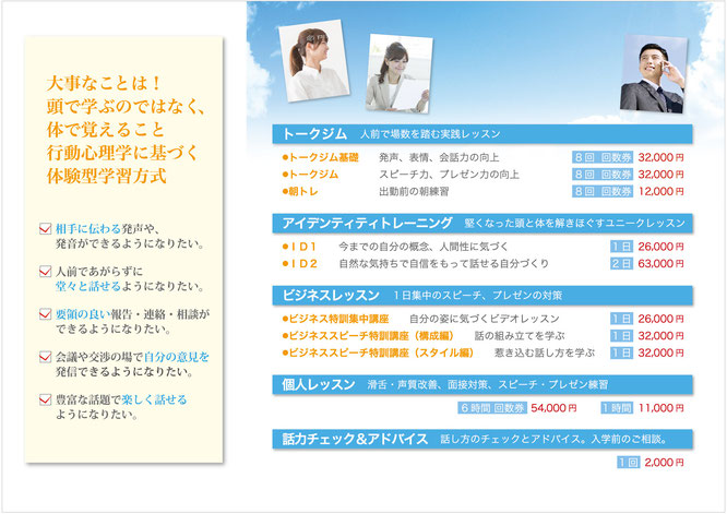 horose07_1 3ori_nakamen1