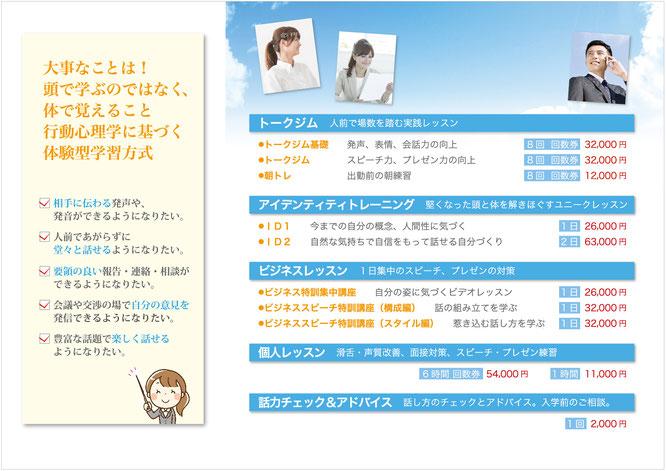 horose07_2 3ori_nakamen2