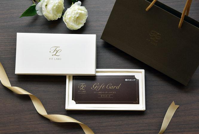 ギフトカード専用箱と専用紙袋