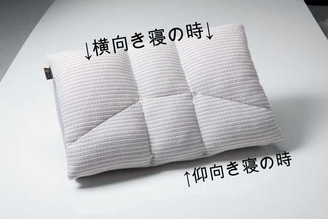 妊婦さん仕様にもなるオーダー枕