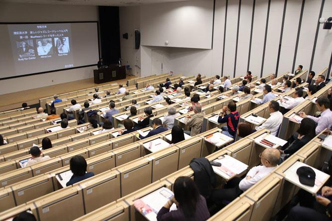 令和元年(コロナ以前)、港区民大学ジャズ講座の様子