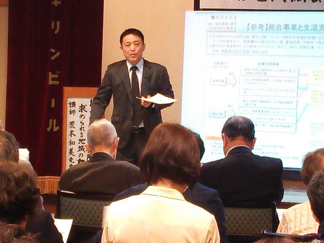 講師の荒木和美先生(広島県介護支援専門員協会会長)