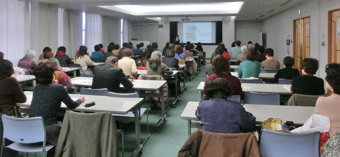 中区地域福祉センター5F大会議室
