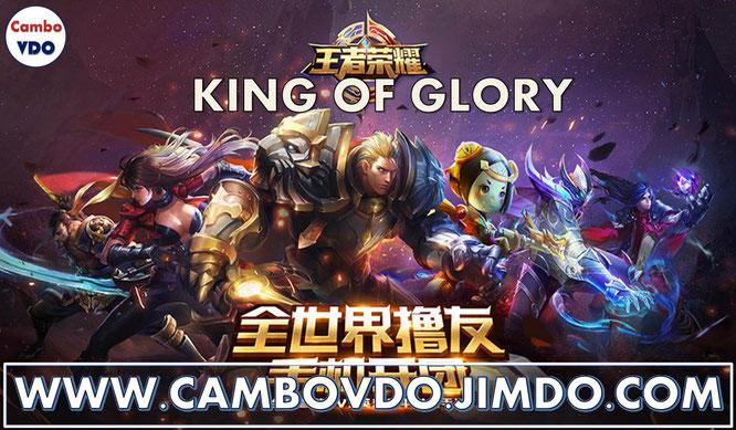 king glory apk