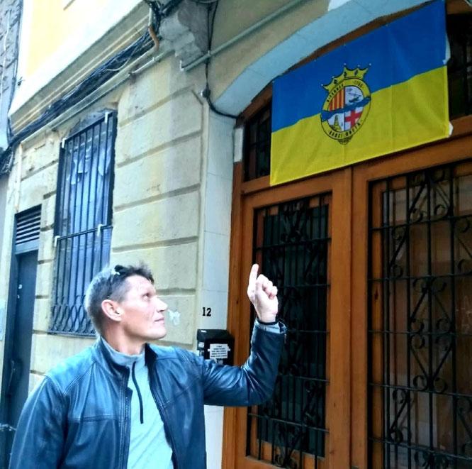 Флаги района Барселонета