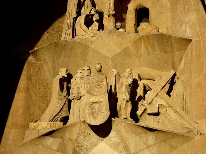 Фасад Страстей Храма Святого Семейства