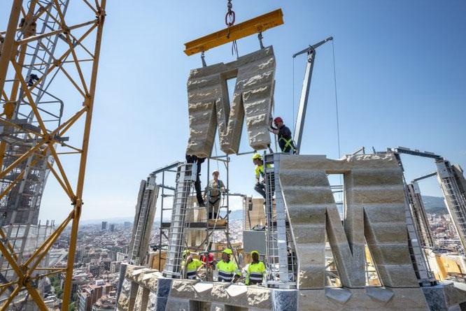 Из чего строится Саграда Фамилия в Барселоне
