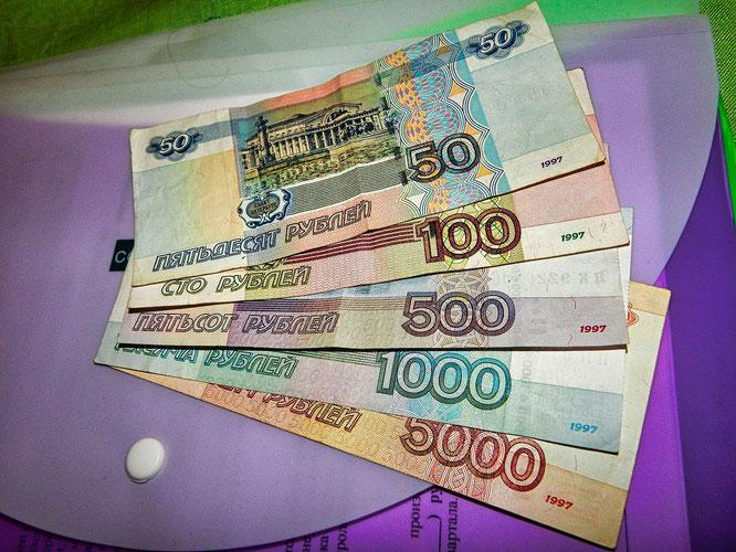 Rubel der russischen Föderation. Diese sind die offiziellen Zahlungsmittel