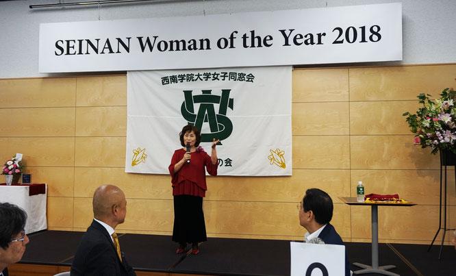 神田さち子さんの記念公演「忘れえぬ女性(ひと)たち〜残留婦人を演じ続けるわけ〜」