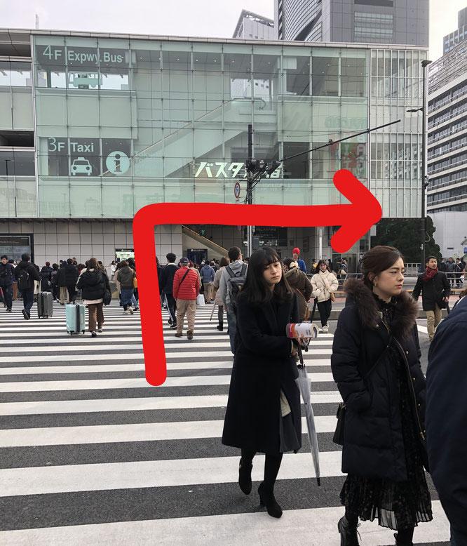 習字教室 道順 東京