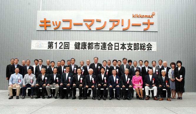 総会出席者の集合写真