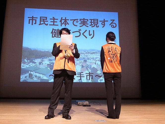 愛知県長久手市の発表