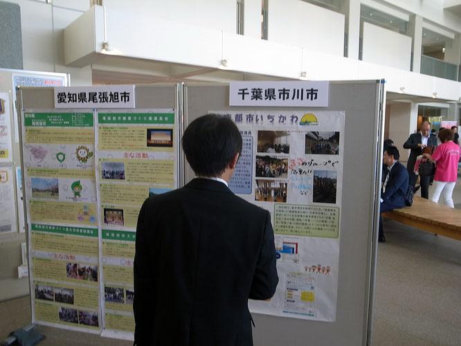 行政のパネル展示