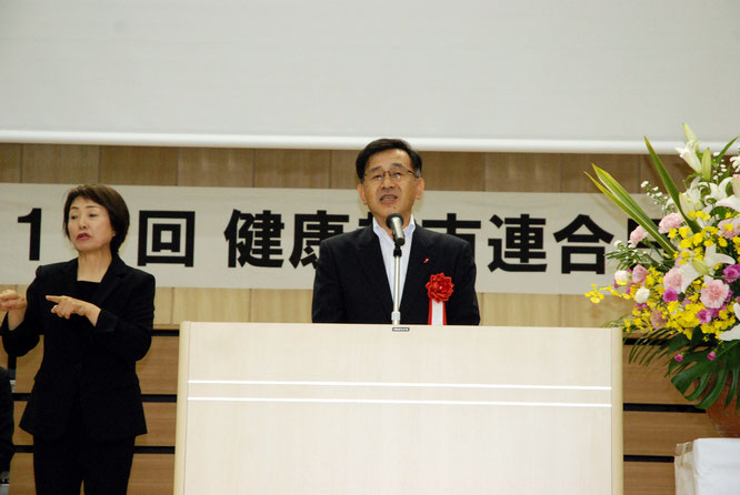 来賓代表として挨拶する諸橋千葉県副知事