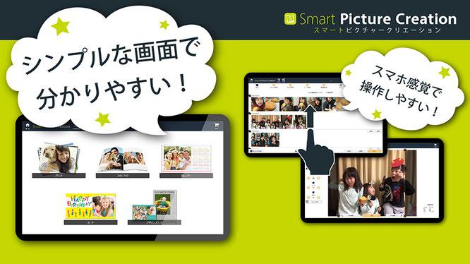 佐倉市 デジタルカメラ 写真プリント 簡単