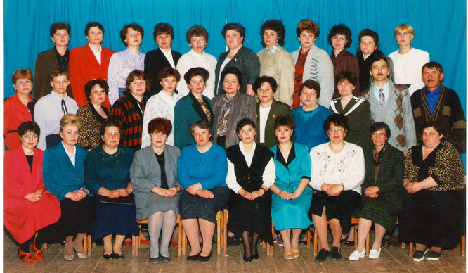 Педагогический коллектив школы 1994 - 1995 уч. год