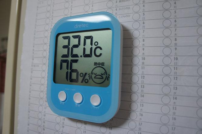 今日はエアコンをつけて就寝したいと思います。