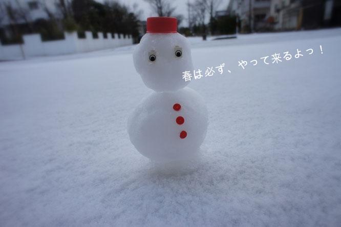 授業に疲れたとき、教科書の隅によく落書きをしていました。雪かきに疲れたら、皆さんも雪だるま、作りませんか?