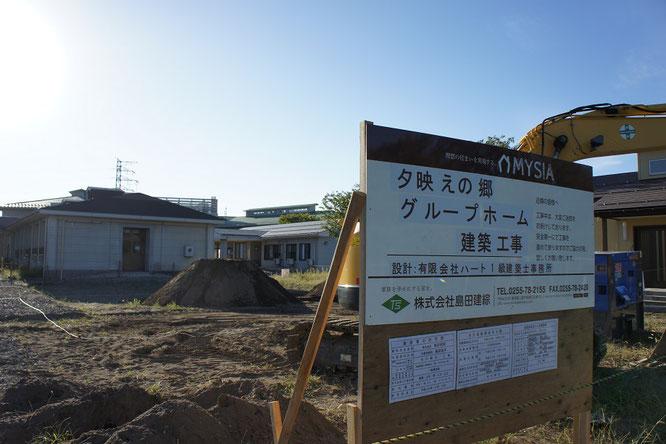 始まった建設工事。地域の皆さま、ご理解とご協力をお願い申し上げます