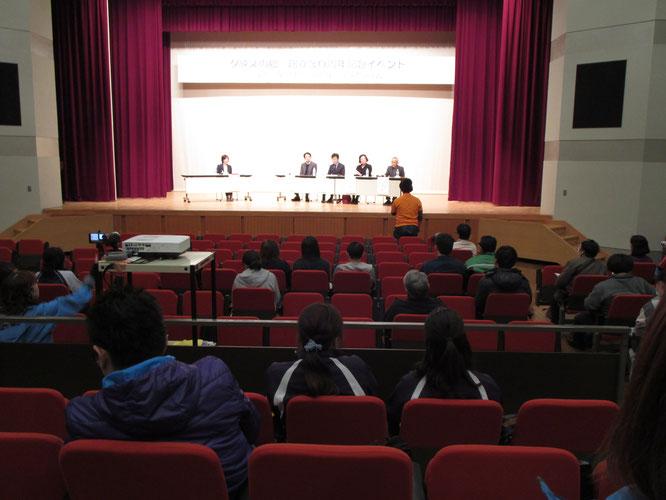 当事者、家族、福祉関係者等、会場からも多くの意見が述べられました
