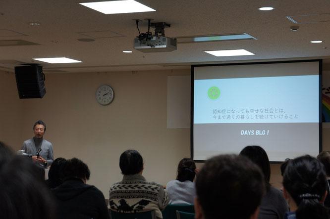 DAYS BLG!代表の前田さんの講演。優しい言葉かけに引き込まれました