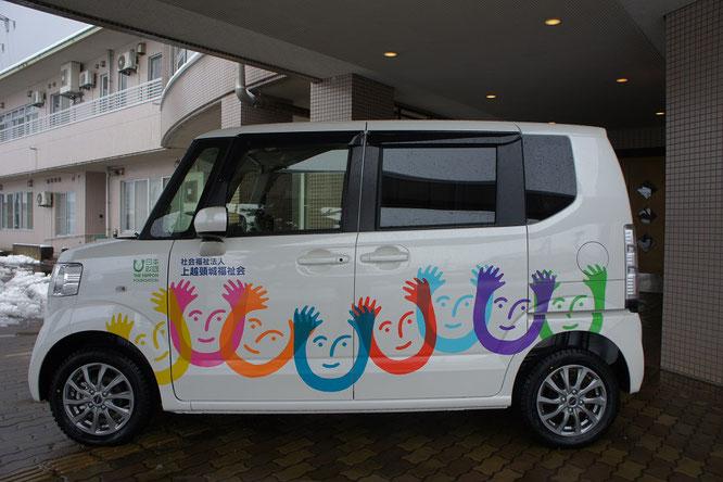 日本財団様からの助成を受けて整備した送迎車両。室内広々。大切に使用させていただきます