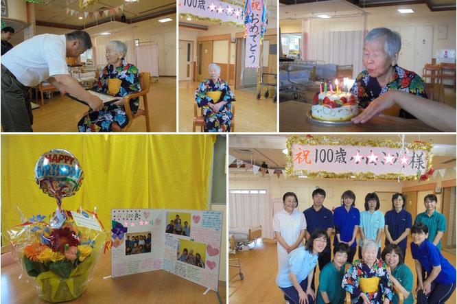 昨日行われた「百寿のお祝い」の様子。Kさん、これからもお元気で。私たちも応援しています