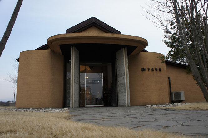 本日、12年目の開館を迎えた樹下美術館。館長のブログ「樹下のひととき」もよろしくお願いします