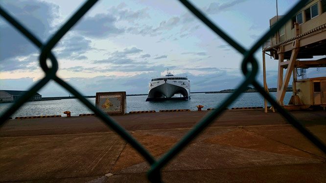 今日も「あかね」が直江津港に無事、帰港