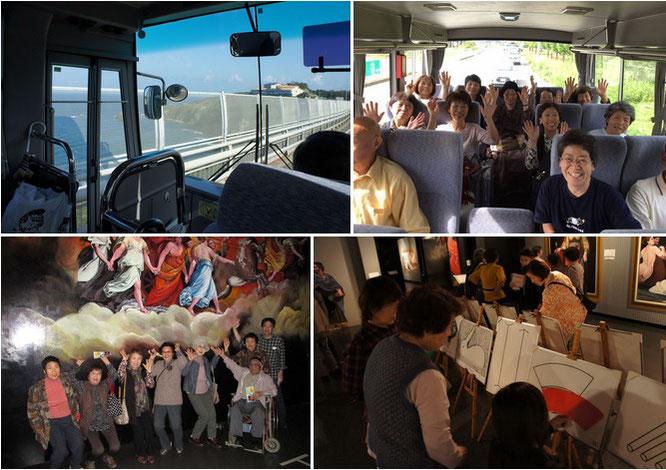 思い出・その一「楽しげなバスの中とトリックアートにびっくりしたSOWA美術館」