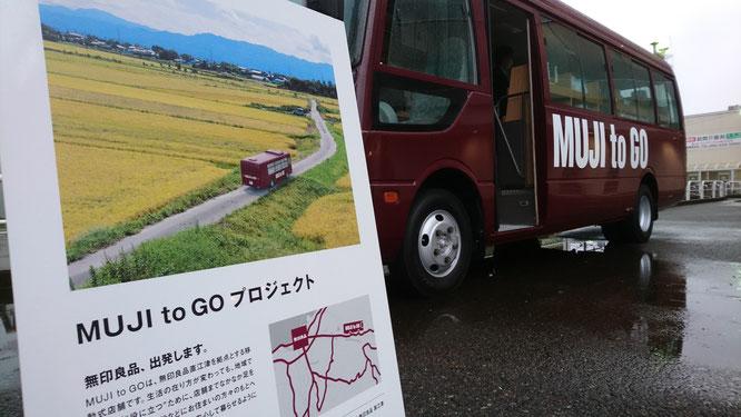 移動販売車(頸城自動車とのコラボレーション)も地元地域を走ります
