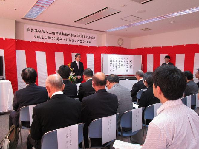 上越市大潟区総合事務所長・鍵田清秀様より心温まるご祝辞を頂戴しました