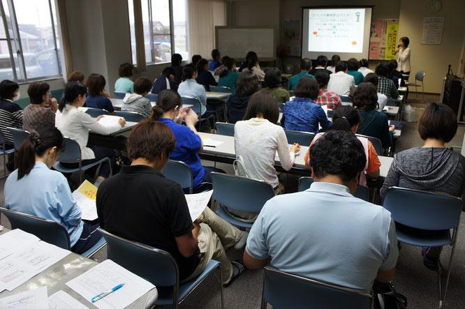 昨日行われたメンタルヘルスの研修会。多くのスタッフが会場に詰めかけました