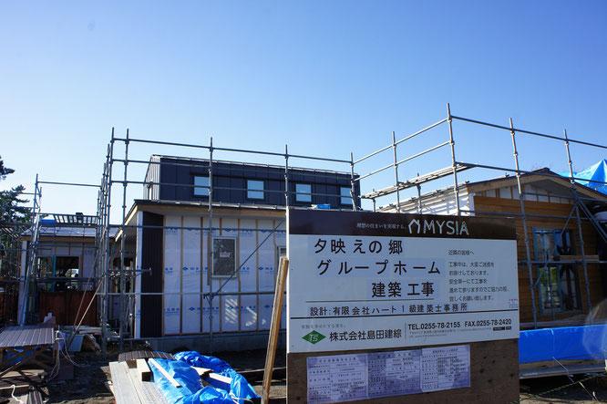 ハートフル♡夕映えのおとなりでは、新・グループホームの建設も着々と進んでいました