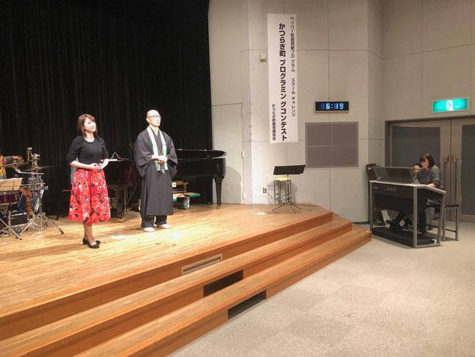opera「横笛の詩」より 二重唱の愛と別れ の音楽練習/左より 十鳥可奈子さん、松島龍戒師。El.車川知寿子さん。